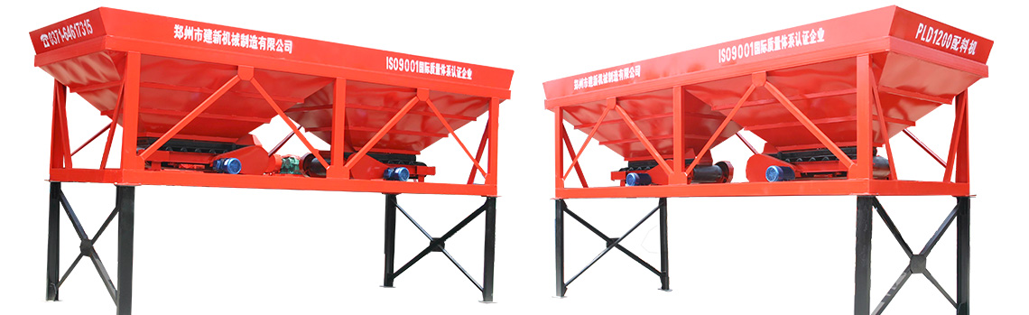 YHZS35 Mobile concrete mixing plant Batching system